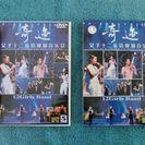 完売しました。 ◆◇【送料無料】女子十二楽坊コンサート 奇跡(D...