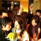 【2/28(日)17時~21時】結婚式2次会風~ドレスアップパー...