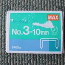 マックス (NO3-10M/M) ホッチキス3号針