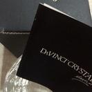 DAVINCI CRYSTALグラス
