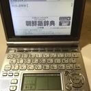 CASIO Ex-word 電子辞書 XD-SP7600 韓国語モ...