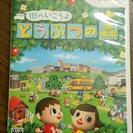 《Wiiソフト》街へいこうよ どうぶつの森