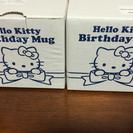 3月28日生まれの方必見!誕生日 マグカップ