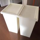 IKEAのゴミ箱 二つセット