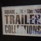 SQUARE ENIX × Xbox360 TRAILER CO...