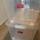 収納ボックス 2個セット