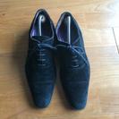 伊勢丹 ISETAN 革靴 ビジネスシューズ スウェード 黒 紳士