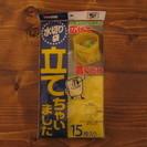 キッチン 水切り袋 10枚