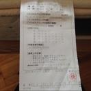ベッドマット(サータ)&フレーム(無印良品)クイーンサイズ(スモールサイズ2セット) - 世田谷区