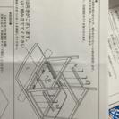 イームズチェア2脚&バタフライダイニングテーブルセット − 東京都