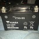 XJR400R バッテリー