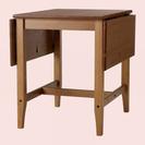 ダイニングテーブル 長さ調整可能 ドロップリーフ型
