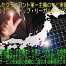 探偵興信所ライフ・フロンティア東京