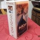名作「タイタニック」VHSビデオテープ前後編美品