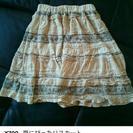 春・夏スカート
