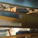 スタンドミラー 塩川光明堂 W350 x H1500 x D40