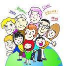 【0才から参加OK!】 親子で参加できる わくわく多言語体験ワーク...