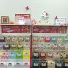あかしや 〜お菓子と玩具のお店〜