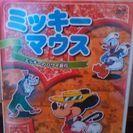 【新品未開封】ミッキーマウス『ミッキーのハワイ旅行』DVD-4