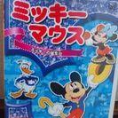 【新品未開封】ミッキーマウス『ミッキーの誕生日』DVD-5
