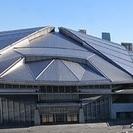 4月9日開催 ボディリズム呼吸法入門講座 @東京体育館会議室