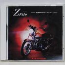 カワサキ Z File