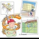 鉄工所・土木業・鳶職・塗装業・解体業・内装業・清掃業