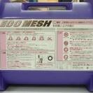 エコメッシュ 非金属カーチェーンFA07