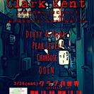 Tribute to Clark Kent~80年代の神戸元町に実...