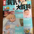 子育て本➕ベネッセの歌遊びCD