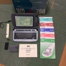 シャープ ワードプロセッサ書院WD-A750 ジャンク