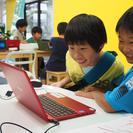 小学生向け1日完結プログラミング教室 テックプログレス( IN 新...