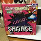 GOGO!CHANCE 立体クロック