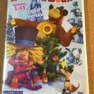 【マーシャと熊 第1~25話】DVD マーシャとくま ロシア