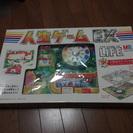【人生ゲームEX 売ります】タカラ★取引終了ありがとうございました。