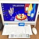 ◆NEC VN770 Windows7 テレビ視聴・録画 メモリ...