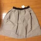 【新品タグ付き】Vis スカート