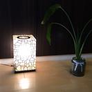 フロアライト 新品 照明家具