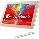 【取引終了】東芝Winタブレット dynabook Tab S8...