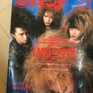 俺のギター人生卒業?(T ^ T) - 渋谷区