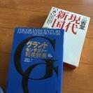 和英辞典と国語辞典
