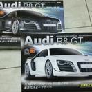 Audi アウディ ラジコン(o・д・)