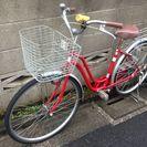 終了しました 自転車