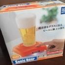 【送料込み】超音波式 ビール泡立て器