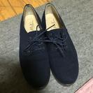靴 状態良 24.5〜25cm