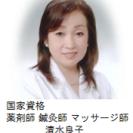★美容鍼から生まれた鍼を使わない麗顔マッサージ フェイシャル初級編★