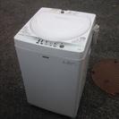 2014年製洗濯機