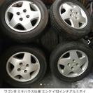 ワゴンR 3000台限定ホイール - 青梅市