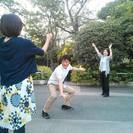 時間感覚を「分析」「加工」して、人生を激変させる!@大阪 NLP ...