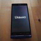 URBANO L01 ブルー 使用半年